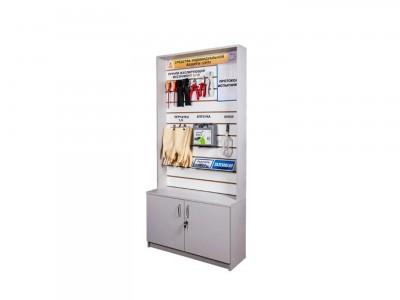 Шкаф ГПС-2  для хранения СИЗ