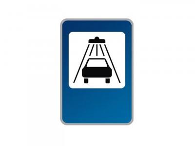 Прямоугольные дорожные знаки