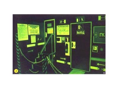 Проектирование, монтаж фотолюминесцентных систем