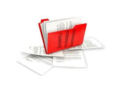 Комплект документов по пожарной безопасности