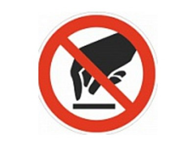 "Знак безопасности ""Запрещается прикасаться. Опасно"""