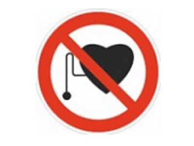 """Знак безопасности """"Запрещается работа (присутствие) людей со стимуляторами сердечной деятельности"""""""
