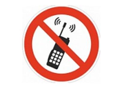 """Знак безопасности """"Запрещается пользоваться мобильным (сотовым) телефоном или переносной рацией"""""""