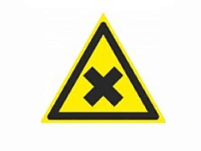 Осторожно. Вредные для здоровья аллергические (раздражающие) вещества