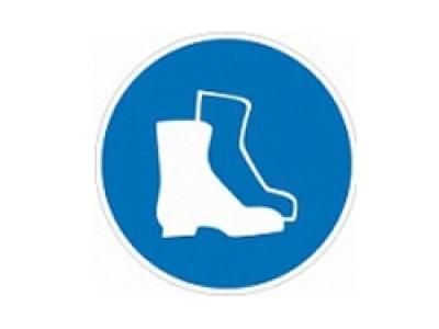 Работать в защитной обуви