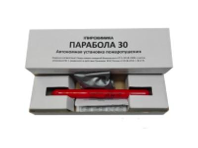 """Автоматическая установка газового пожаротушения """"ПАРАБОЛА"""""""