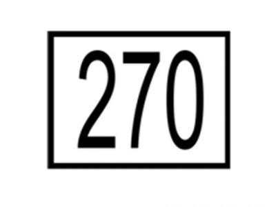 Знак номера стрелки