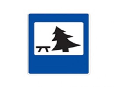 Квадратные дорожные знаки