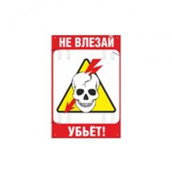 Знаки и щиты газопровода