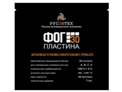 Автономная установка пожаротушения ФОГ Пластина 30