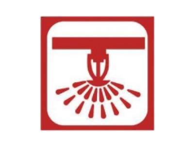 Техническое обслуживание системы пожаротушения