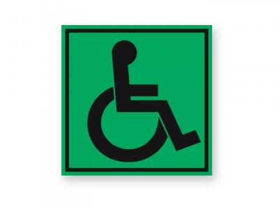 И12 Доступность для инвалидов всех категорий