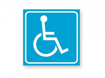 СП02 Доступность для инвалидов в креслах-колясках