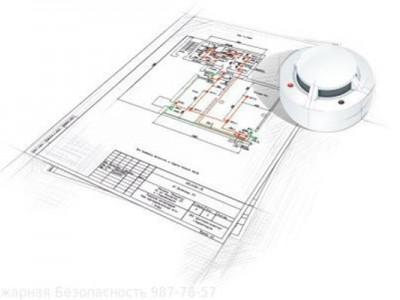Проектирование систем пожаротушения (АУПТ)
