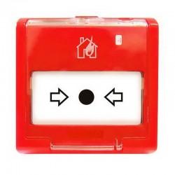 Система охранно-пожарной сигнализации