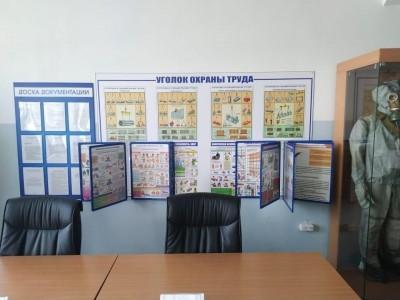 """Стенд """" Уголок охраны труда"""" с перекидной системой"""