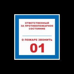 Полиграфия и документация